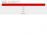basic7.com