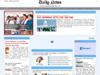 Popular News Items | Daily News Online : Sri Lanka's National News