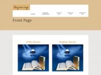 bayaan.org