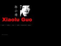 guoxiaolu.com