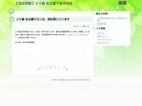 Millennium Anesthesia Care