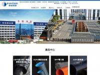 excom-usa.com