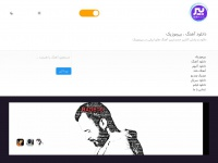 bir-music.com