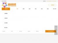 birdphotographique.com