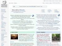 sh.wikipedia.org