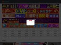 bkcsquared.com
