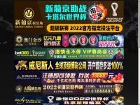 tonaba.com