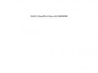 italian-salami.com