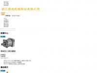hostingtag.com