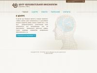 kinesiology.ru