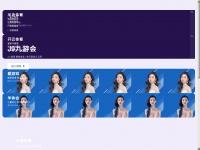 sakiv.org