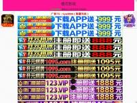 lebanonspring.com
