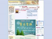 efchc.org