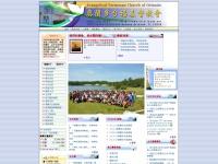 efcorlando.net