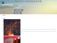 smachurch.org
