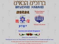 messianic-torah-truth-seeker.org
