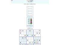 Sudokukingdom.com
