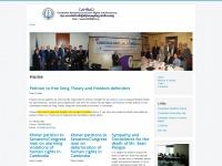 cahrad.org