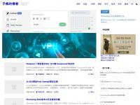 mzihen.com