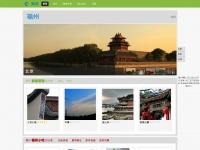 ecotex-web.com