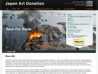 japanartdonation.org