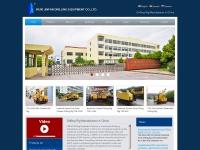 drillingrigschina.com