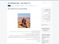Michael-livni.org