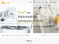 martiriromani.com