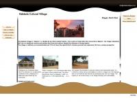 ndebelevillage.co.za Thumbnail