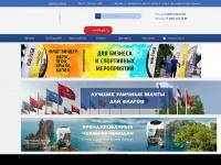 flagfs.ru