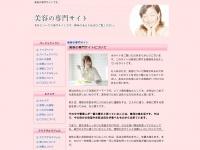 gepeg.org