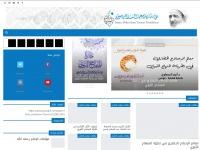 yassine.org