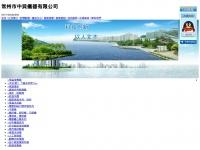 paktrakr.com