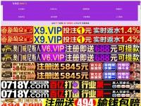 yepi247.com