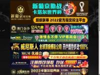 mamienyanga.com