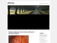 nisteia.wordpress.com