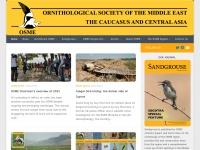osme.org