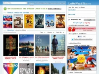 Letmewatchthis.ru - LetMeWatchThis | 1Channel | PrimeWire - Watch Movies Online Free