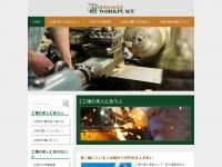 edfacilitiesinvestment-db.org Thumbnail