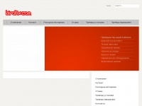 ribbon.com.ua