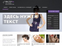 evroperestroy.ru