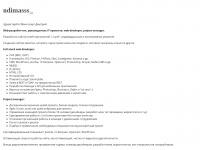 n-dimasss.ru Thumbnail