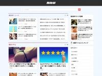 fuzoku-move.net