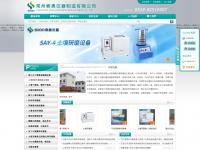 uds-hk.com