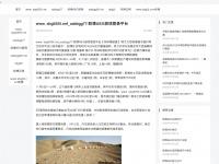 cuaquaculture.org