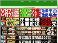 quicheenfolie.com
