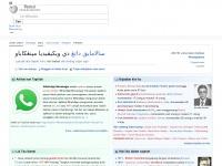 Min.wikipedia.org
