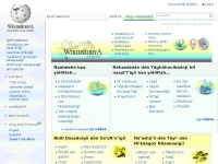 Nv.wikipedia.org