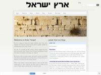Eretzyisrael.org