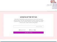 Qtl.co.il